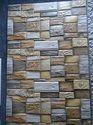 Brick Elevation Design Tile