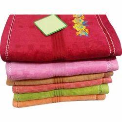 Cotton Fancy Towel