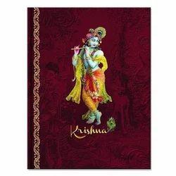 Religious Diary