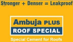 AMBUJA PLUS ROOF SPECIAL CEMENT, Packaging Size: 50kg