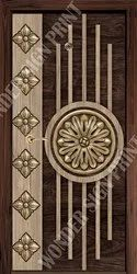 Door Decor Printed Paper