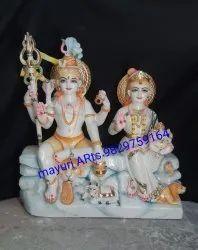 Multi Color Marble Shiv Parvati Statue