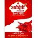 1 Kg Red Chilli Powder