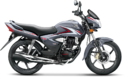 Honda Shine 125cc Bike
