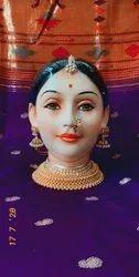 Mahalaxmi Mukhavte Plaster