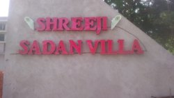 Retail Security Service, in Gujarat