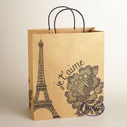 Printed Rope Handle Designer Paper Bag, Capacity: 2kg, Packaging Type: Box