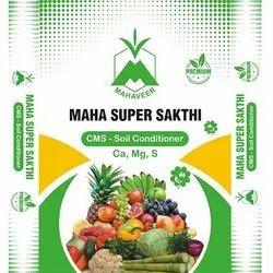 Super Sakthi CMS Soil Conditioner