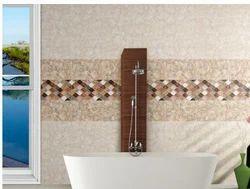 Odg Bottichino Beige Lt Ceramic Tiles