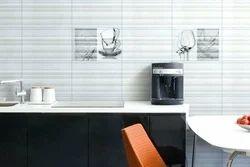 Johnson Kitchen Tiles