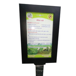 Advertising Scroller with LED