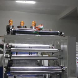 Stretch Cast Sheet Film Plant