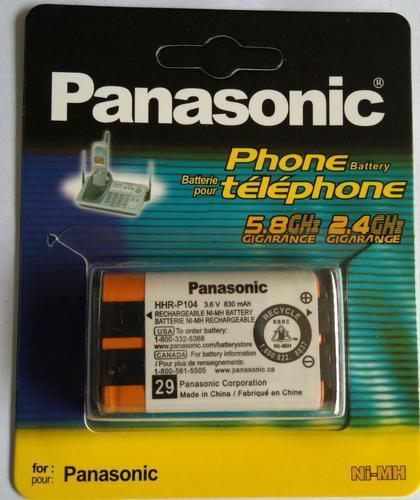 foto de Cordless Phone Battery Panasonic HHR P104 Phone Battery