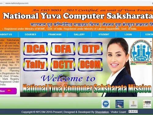 Computer Training Institute, In Siliguri, Softechno Computer