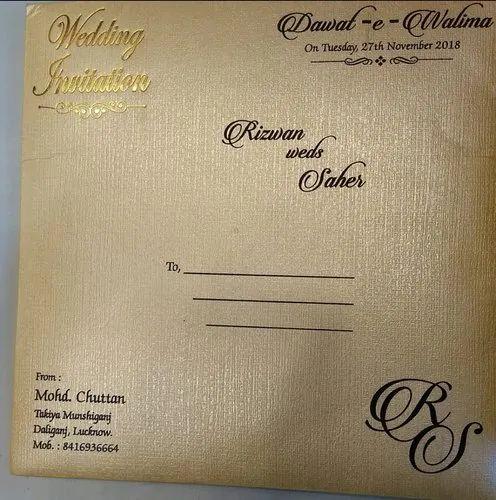 Wedding Designer Cards Marriage Cards Wholesale Trader