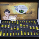 BIO RAE Complexion 10 Glutathione Injections