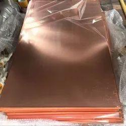 Beryllium Copper Sheets C17200