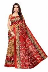 Nitya Saree Presents Mysore Silk Saree