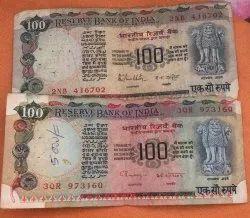 100 Rupess Old