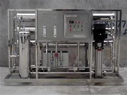 RO Plant For Pharmaceutical Industry