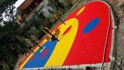 Kids Rubber Playground Flooring, For School, Playground, Etc, Thickness: 15mm, 25mm, 36mm