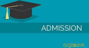 BSc Nursing Colleges Admission, एडमिशन