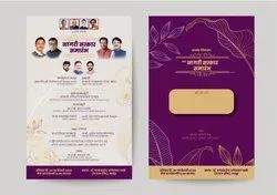 Pamphlets Printing Services