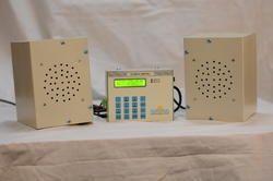 Automatic School Bell (TBA)