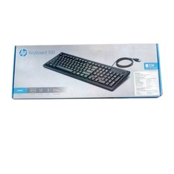 HP Computer Wired Keyboard