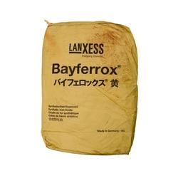 Bayferrox Yellow 4920