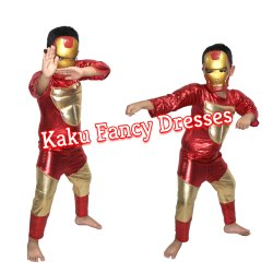 Kids Iron Man Plastic Costume