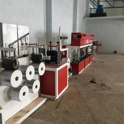 HDPE Box Strapping Plant