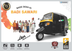 Black Piaggio APE PASENGER, Seating Capacity: 3+1, Model Number/Name: Ape Auto