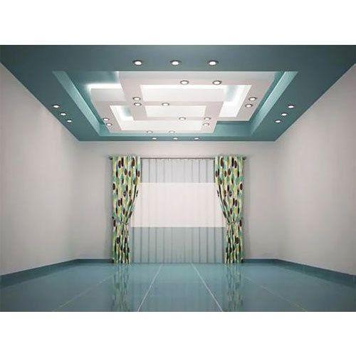 Best Gypsum Ceiling Designs: Gypsum False Ceiling, Gypsum False Ceiling