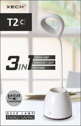 3 IN 1 TOUCH LAMP
