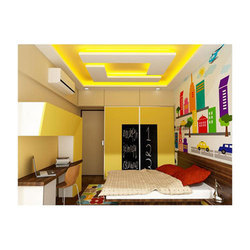 False Ceiling in Tiruchirappalli, Tamil Nadu | Get Latest Price from