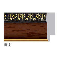 165 - D Series Photo Frame Molding