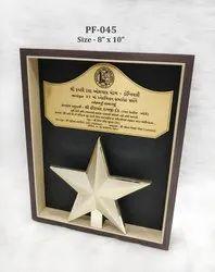 Wooden Star Award Frame