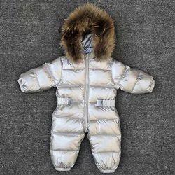Boys And Girls Machine Wash Imported Kids Jacket, Full Sleeves