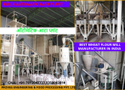 Fully Automatic Wheat Flour Mill Plant