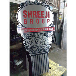 Steel Name Plates