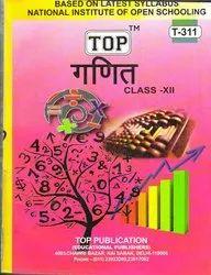 Nios Help Books - Nios Class 12th Mathematics (311) Guide Book in Hindi Medium