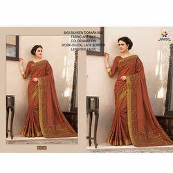Rachna Art Silk Digital Printed Silkken Dobara Saree Catalog For Women 2