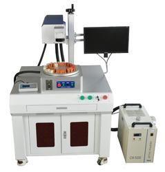 Automobile Laser Marking Machine