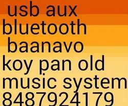 Music Systems Service