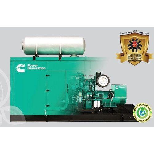 Cummins Generators - Cummins Silent DG Set Wholesale Supplier from