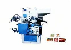 Automatic Cut and Side Fold Wrapping Machine