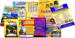 Multicolour Offset Printing, Hospital, India