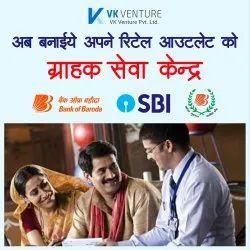 VK Venture - State Bank of India(SBI) Customer Service Point (CSP Point) (Gujarat)