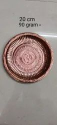 Pure Copper GAYATRI MANTRA engraved Round plate for Pooja